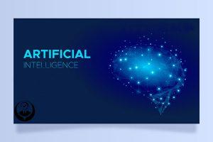 هوش مصنوعی در مدیریت منابع انسانی